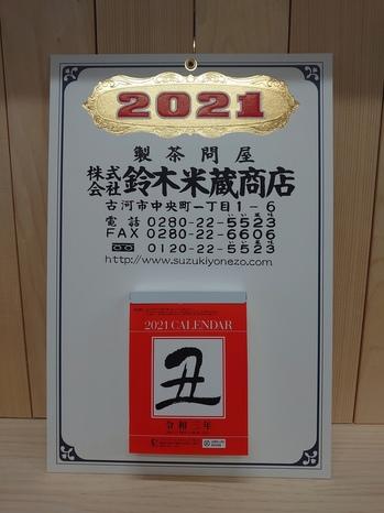 202012294855.JPG